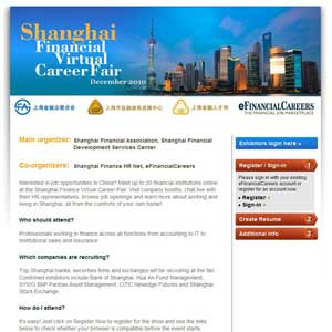 Web Solution - China Job Fair